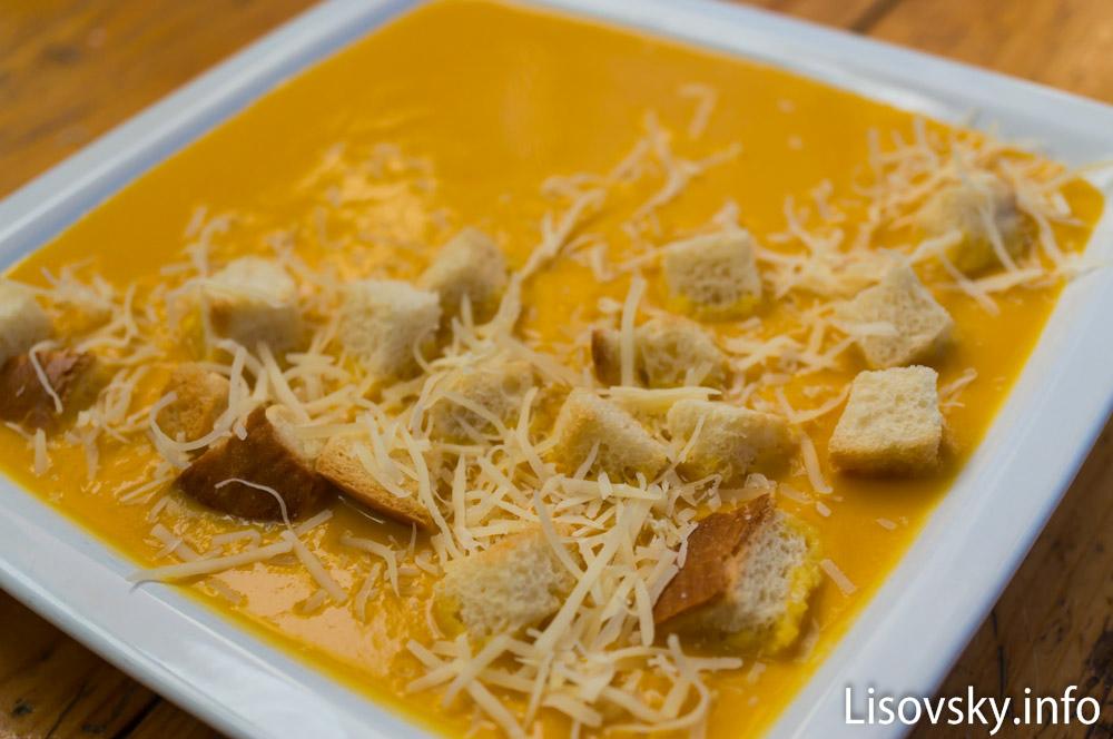 Тыквенный суп-пюре (рецепт)