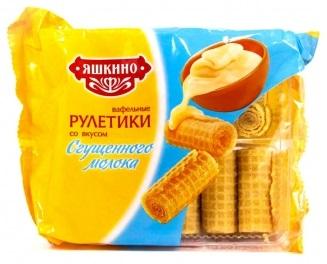 Вафельные рулетики Яшкино со вкусом Сгущенного молоко